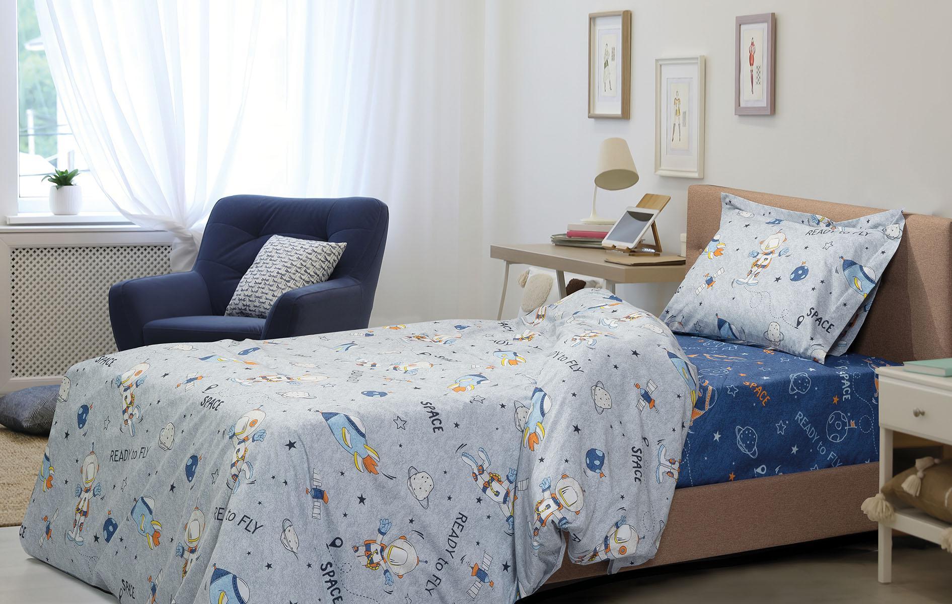 Σετ πάπλωμα μονό Energy Art 6173 160×240 Γκρι,Μπλε Beauty Home