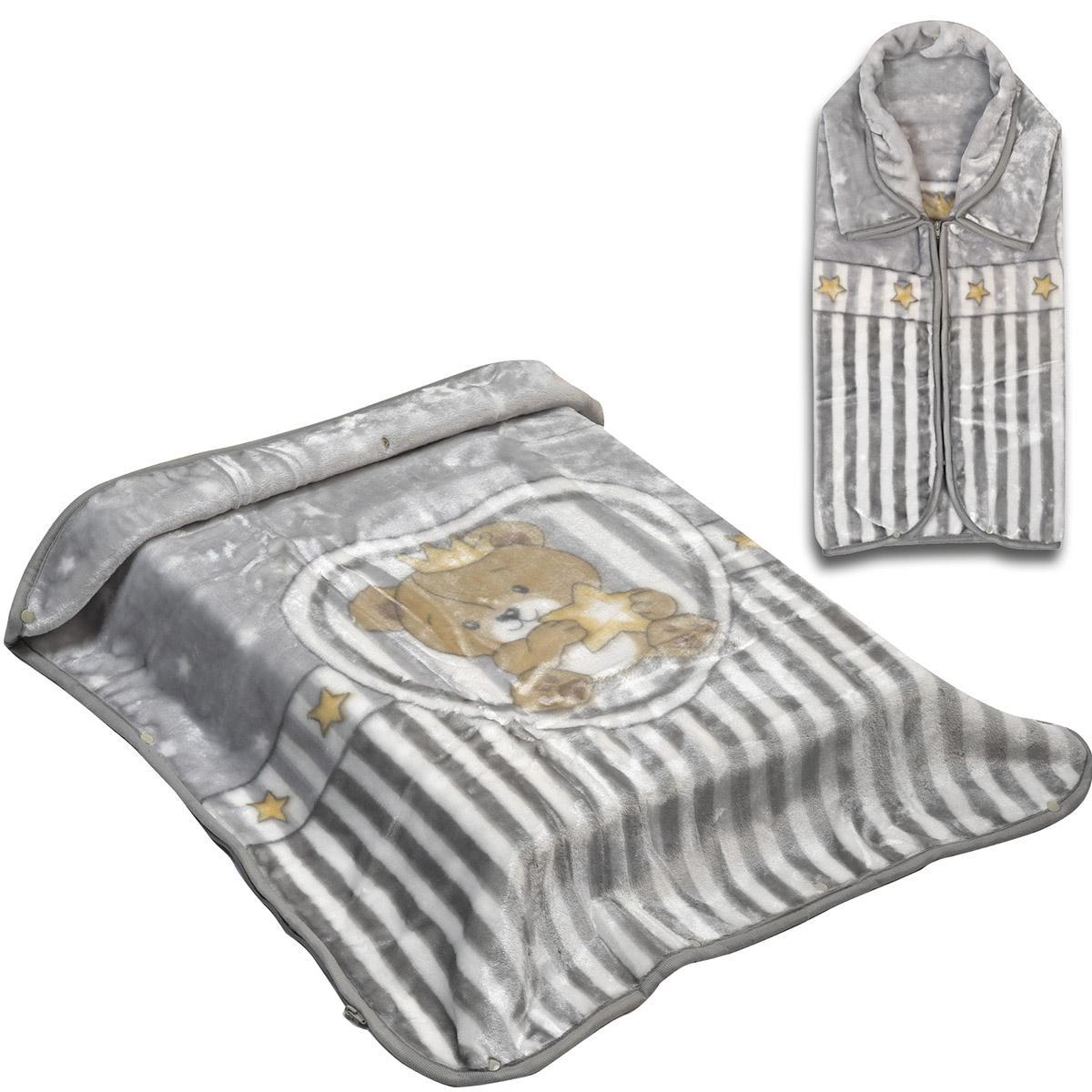 Κουβέρτα βρεφική – Υπνόσακος Art 5250 80×110 Γκρι Beauty Home