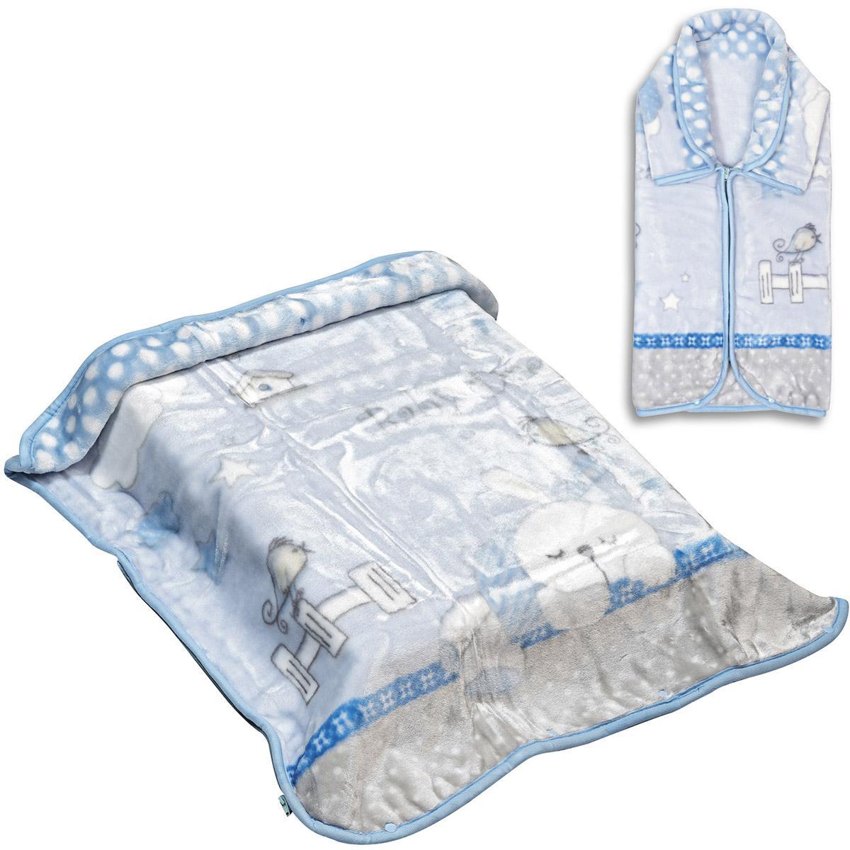 Κουβέρτα βρεφική – Υπνόσακος Art 5251 80×110 Μπλε Beauty Home